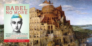 Illustration pour Babel No More de Michael Erard